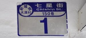 DSC_0241